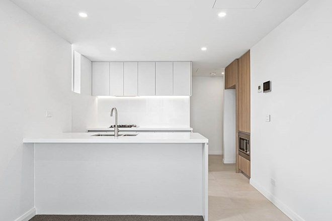 Picture of 2.03/418 Canterbury Road, CAMPSIE NSW 2194