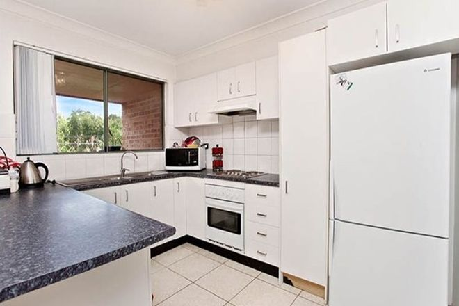 Picture of 10/149-151 Waldron Road, CHESTER HILL NSW 2162