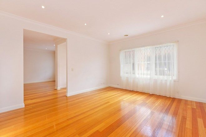 Picture of 2a James St, GLEN HUNTLY VIC 3163