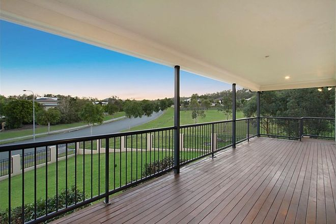Picture of 9 Starush Court, UPPER COOMERA QLD 4209