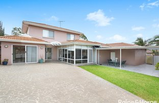 Picture of 1 Glen Elgin Crescent, Edensor Park NSW 2176