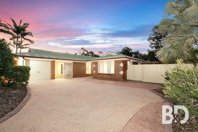 Picture of 1 Toolah Court, NARANGBA QLD 4504