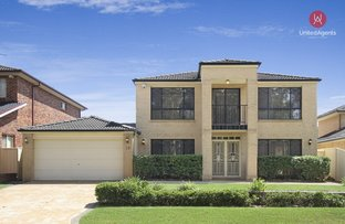 Picture of 12 Cranbrook Close, West Hoxton NSW 2171