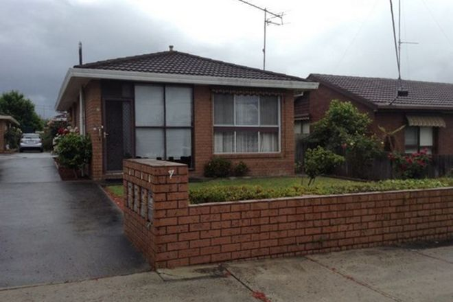 Picture of 2/7 Elgin Street, MORWELL VIC 3840