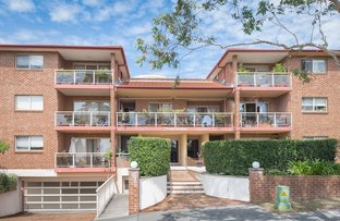 Picture of 15/2 Vista Street, Caringbah NSW 2229