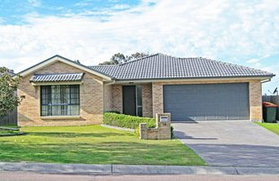 Picture of 14 Hibiscus Crescent, Aberglasslyn NSW 2320