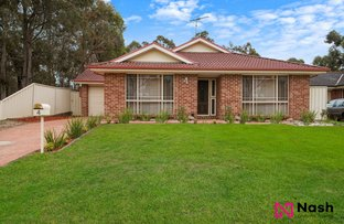 Picture of 4 Manchester Way, Currans Hill NSW 2567