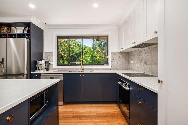 Picture of 49 Gemini Avenue, ELERMORE VALE NSW 2287