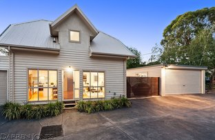 Picture of 5/48 Fairlie Avenue, Macleod VIC 3085