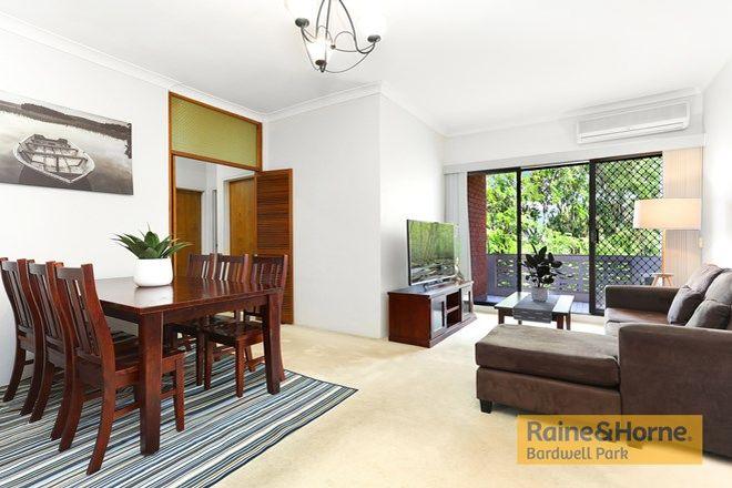 Picture of 6/32-34 Bembridge Street, CARLTON NSW 2218