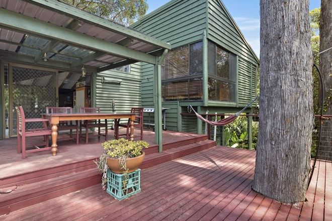 Picture of 63 Piggabeen Road, TWEED HEADS WEST NSW 2485
