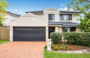 Picture of 19 Greenhill Drive, Glenwood NSW 2768
