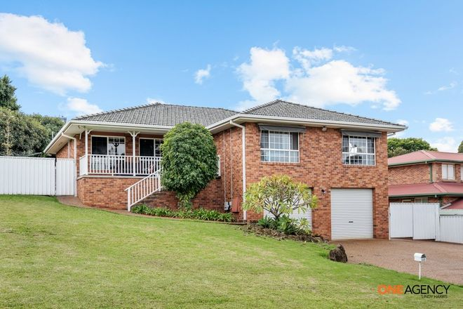 Picture of 15 Bower Parade, SINGLETON NSW 2330
