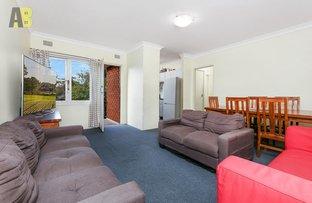 Picture of 5/49 HARRIS STREET, Harris Park NSW 2150