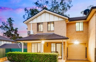 Picture of 6/7 Highfield Rd, Quakers Hill NSW 2763