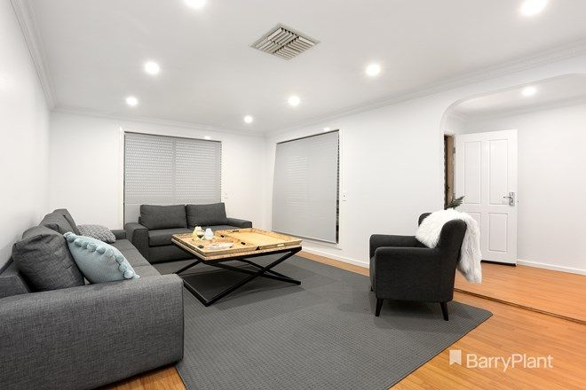 Picture of 35 Papworth Place, MEADOW HEIGHTS VIC 3048