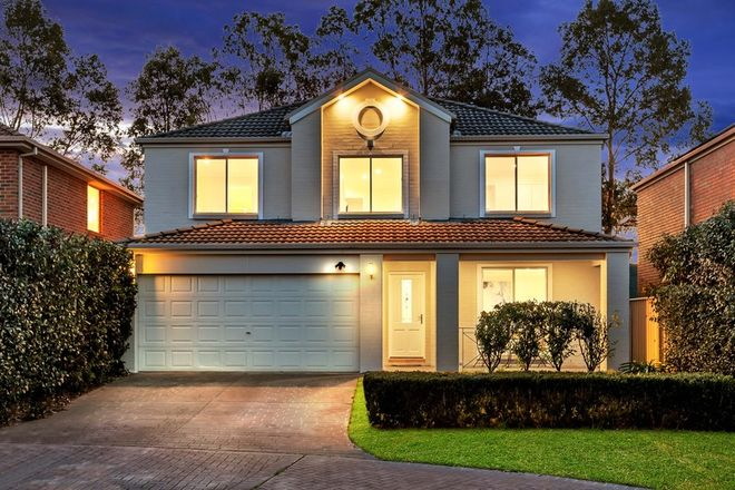 Picture of 13 Pluto Court, GLENWOOD NSW 2768