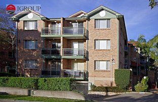 Picture of Unit 9/71 Cairds Ave, Bankstown NSW 2200