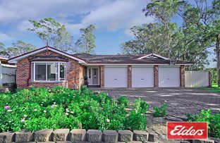 Picture of 4 SWAINE DRIVE, Wilton NSW 2571