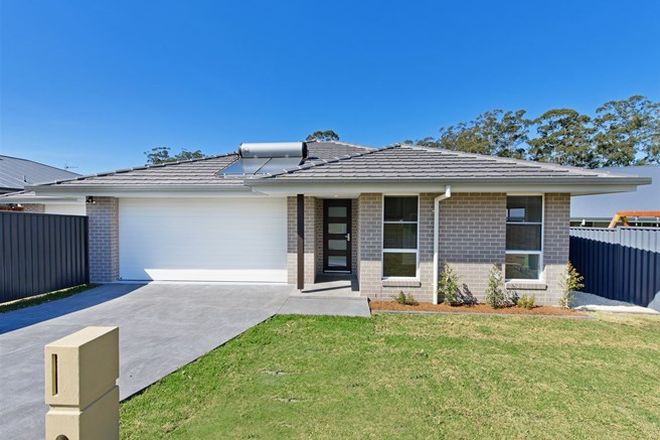 Picture of 6b Chicory Close, WAUCHOPE NSW 2446