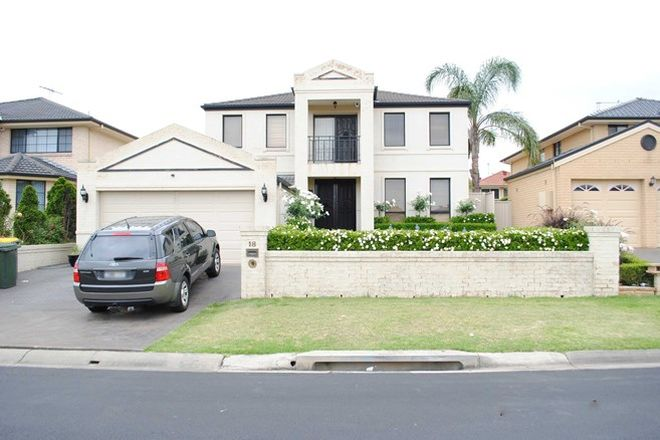 Picture of 18 Hibiscus Cl, ACACIA GARDENS NSW 2763