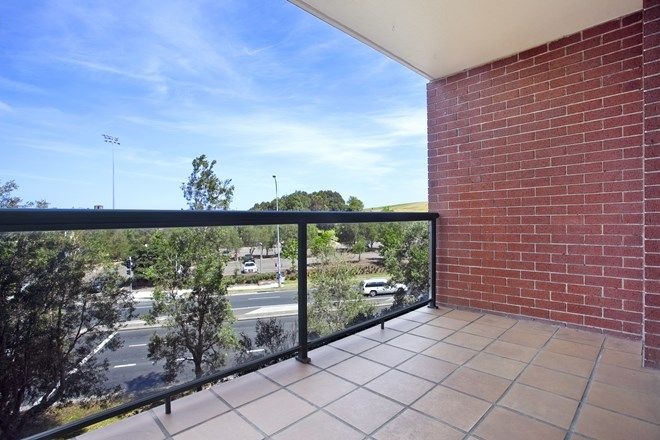 Picture of 3407/177-219 Mitchell Road, ERSKINEVILLE NSW 2043