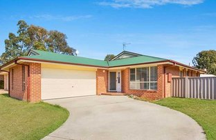 Picture of 7 Riverview Place, Casino NSW 2470