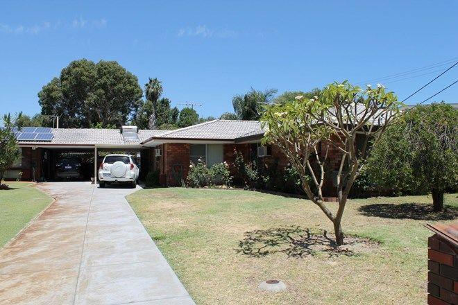 Picture of 4a Kidson Street, KARDINYA WA 6163