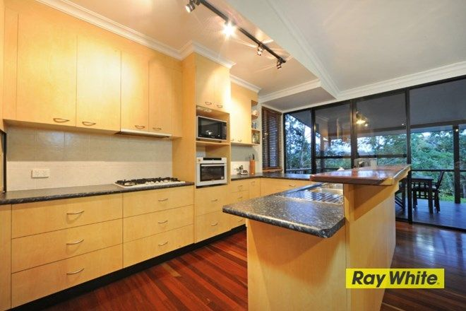 Picture of 15 Star Drive, SUGARLOAF QLD 4800