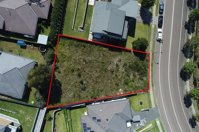 Picture of 12 Portland Drive, CAMERON PARK NSW 2285