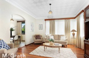 Picture of 22 Teal Court, Dandenong North VIC 3175