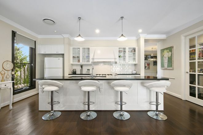 Picture of 7 Redtail  Street, CHISHOLM NSW 2322