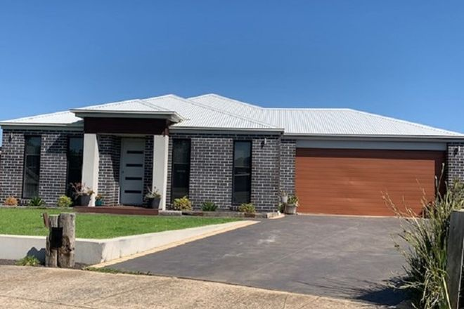 Picture of 4 Heather Court, KOO WEE RUP VIC 3981