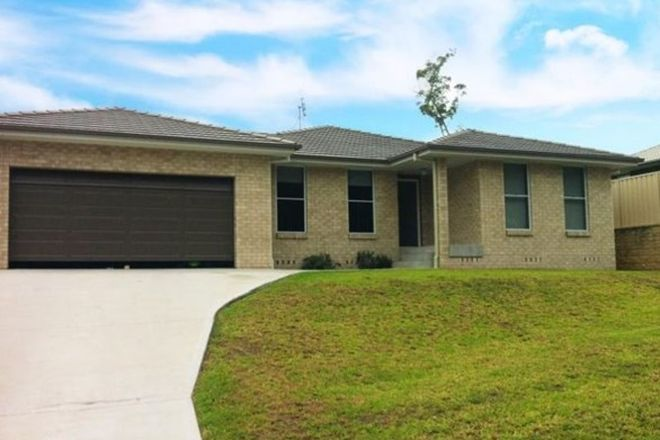 Picture of 13 Durban Crescent, EAST MAITLAND NSW 2323