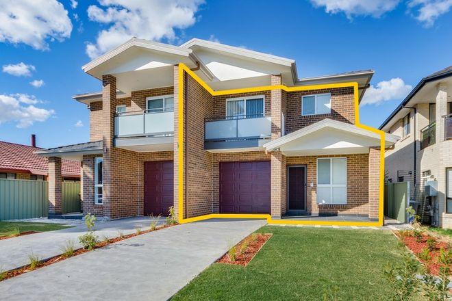 Picture of 21B Fields Road, MACQUARIE FIELDS NSW 2564