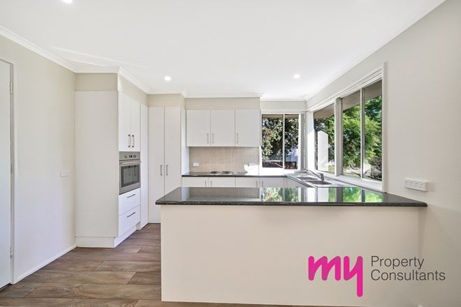 Picture of 5 Rosevale Place, NARELLAN NSW 2567