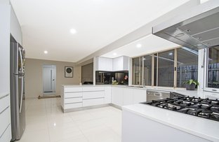 Picture of 1 Carnoustie Court, Arundel QLD 4214