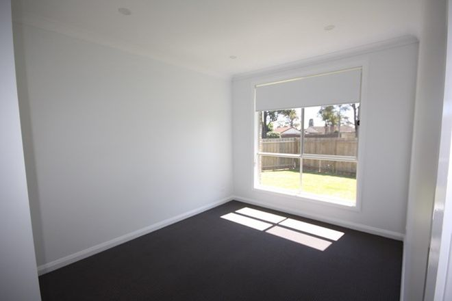Picture of 91 Peppin Crescent, AIRDS NSW 2560