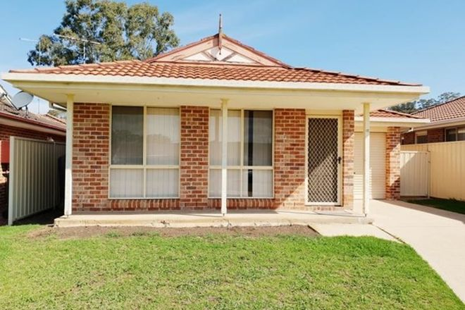 Picture of 15 Cusack Close, ST HELENS PARK NSW 2560