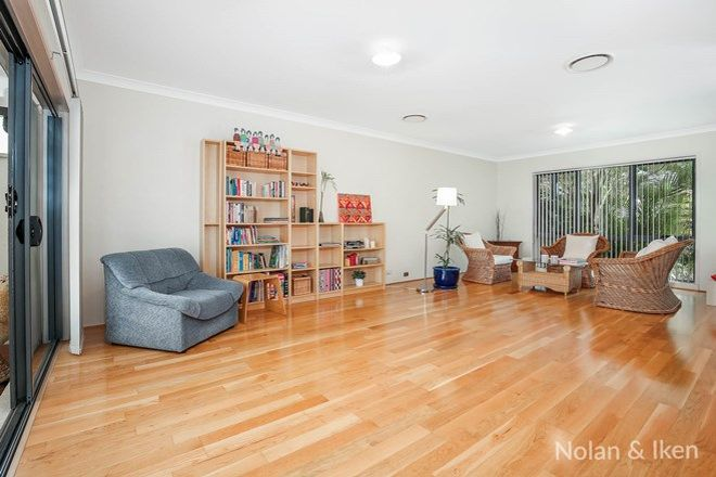 Picture of 4 Kendell Street, STANHOPE GARDENS NSW 2768