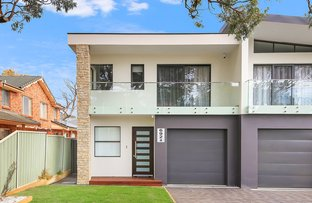 Picture of 692A Henry Lawson Drive, East Hills NSW 2213