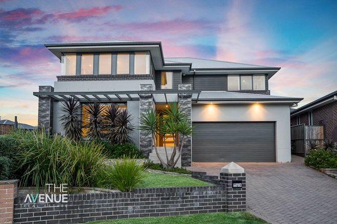 Picture of 6 Gormon  Avenue, KELLYVILLE NSW 2155