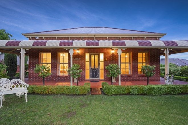 Picture of 10 The Court, WODONGA VIC 3690