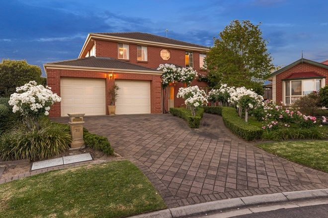 Picture of 20 McKinley Court, HOLDEN HILL SA 5088