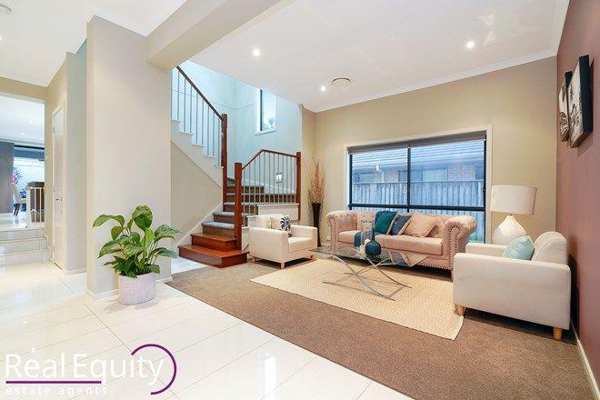 Picture of 43 Bradbury Street, MOOREBANK NSW 2170