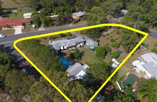 Picture of 54 Eagle Drive, Eagleby QLD 4207