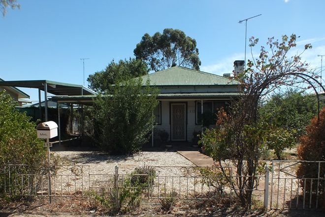 Picture of 115 Neeld Street, WYALONG NSW 2671
