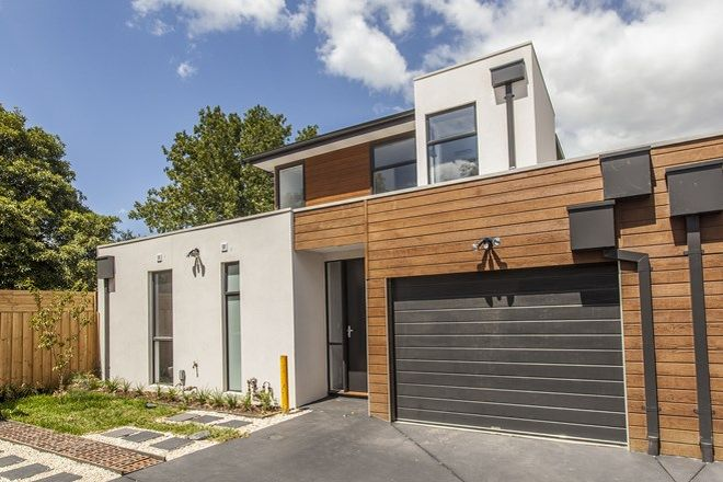 Picture of 4/10-12 Wallace Avenue, OAKLEIGH SOUTH VIC 3167