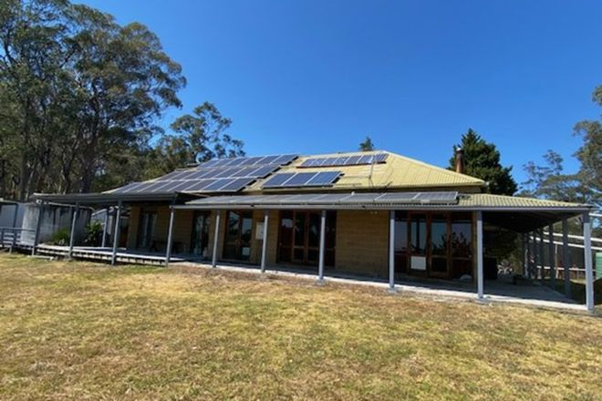 Picture of 431 Long Gully Rd, DRAKE NSW 2469