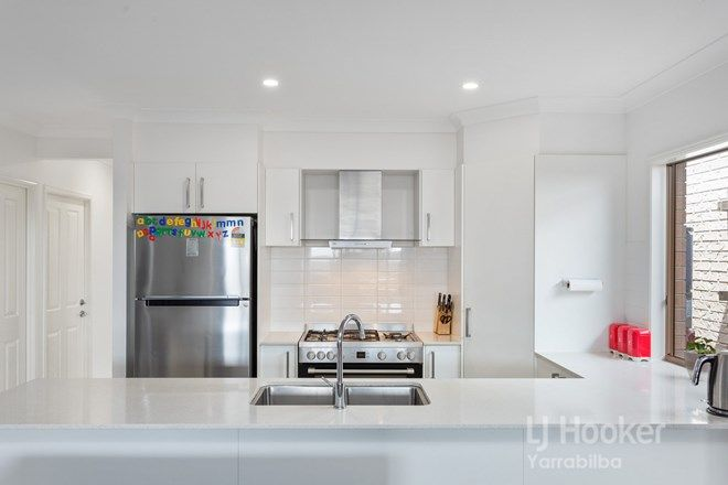 Picture of 19 Orb Street, YARRABILBA QLD 4207
